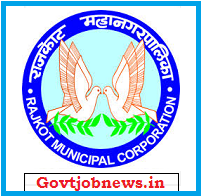 Rajkot Municipal Corporation (RMC) Recruitment 2020
