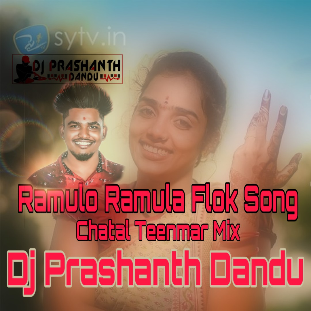 o ramula na ramula dj song, ramula o ramula new dj song remix, ramula o ramula male new dj song, o ramula o ramula dj song, o ramula dj song, o ramula o ramula dj, o ramula o ramula dj song remix, o ramula o ramula dj songs, o ramula o ramula dj song chatal band, o ramula o ramula dj song male version, o ramula o ramula dj song download, ramula o ramula dj pradeep smiley, ramula o ramula dj remix song 2019, ramula o ramula dj remix song status, ramula o ramula dj remix chatal band, ramula o ramula dj remix song male version, ramula o ramula dj telugu, ramula o ramula telugu dj song, ramula o ramula dj song tik tok, ramula o ramula new dj song telugu, ramula o ramula dj video song, ramula o ramula dj video song download, ramula o ramula male voice dj song, ramula o ramula new dj video song, ramula o ramula dj whatsapp status, ramula o ramula new dj song whatsapp status, ramula o ramula new dj song with chatal band, ramula o ramula dj song with chatal band, ramula o ramula dj remix whatsapp status, ramula o ramula new dj song with dance, ramula o ramula dj 2019, dj song 2019 ramula o ramula, ramula o ramula dj song 30 seconds, ramula o ramula dj song 8d