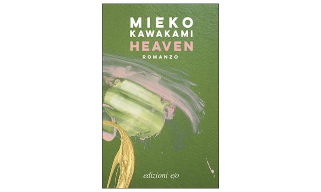 heaven-mieko-kawakami