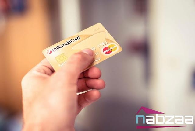 أفضل اربعة بنوك تمنح بطاقة ماستر كارت تصلك الى باب منزلك