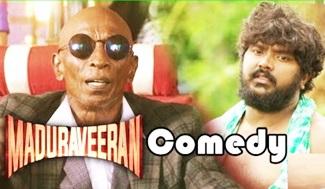 Madura Veeran Tamil Movie | Comedy Scenes | Shanmuga Pandian | Bala Saravanan | Rajendran
