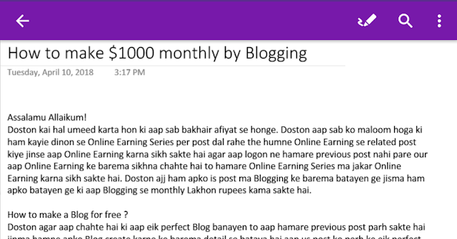 Best Android Application for Bloggers Urdu/Hindi