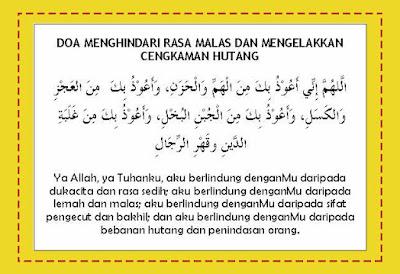 doa hindar rasa malas