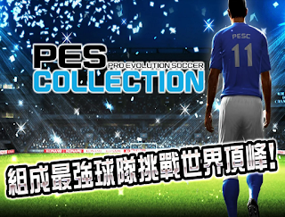 PES COLLECTION Apk Download