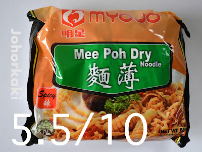 Myojo Mee Poh Dry Instant Noodle
