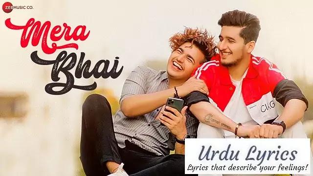Mera Bhai Song Lyrics - Vikas Naidu & Shubham Singh