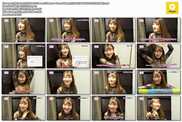 [Minisuka.tv] 2020-05-21 Asami Kondou &Secret Gallery (STAGE2) MOVIE 14.5 [101.2 Mb]