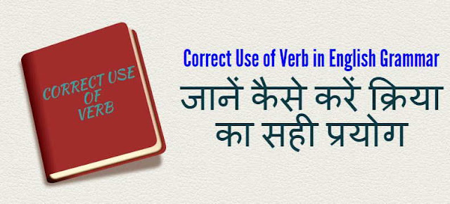 Correct Use of Verb in English Grammar
