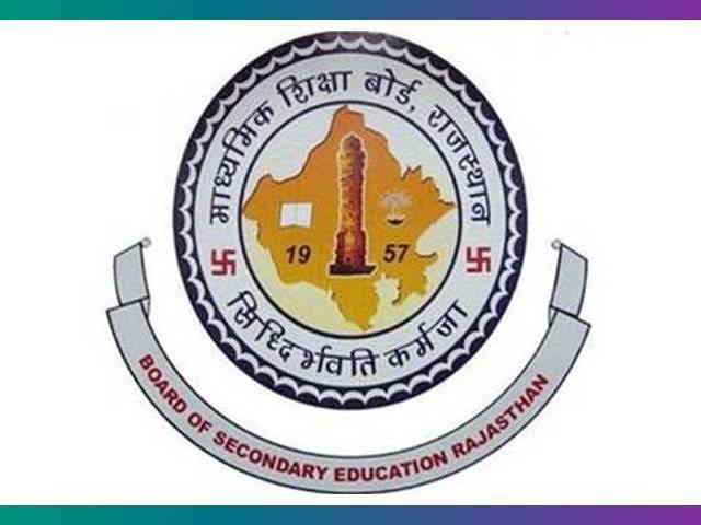 Rajasthan Board Exam 2021: राजस्थान बोर्ड परीक्षा को लेकर बड़ी खबर, तय समय पर ही की जाएंगी परीक्षाएं आयोजित