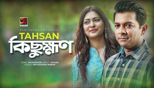 Kichukkhon by Tahsan Khan