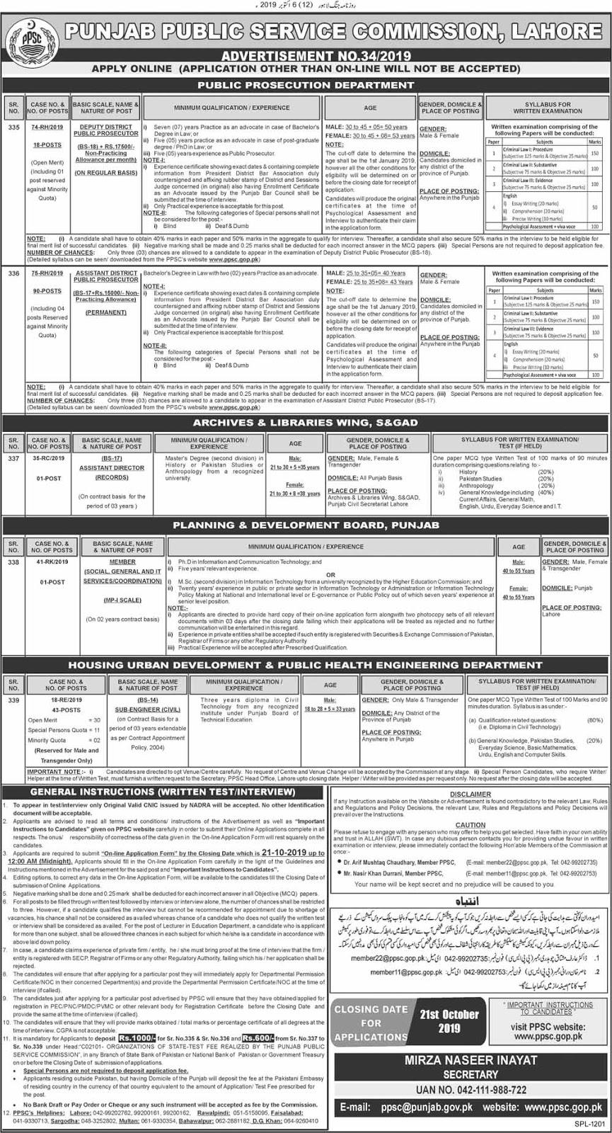 Latest Jobs in PPSC Jobs Advertisement No 34/2019