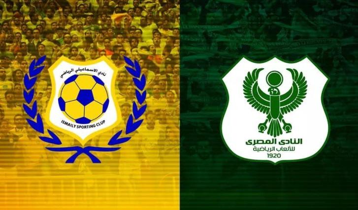بث مباشر مباراة الاسماعيلي والمصري