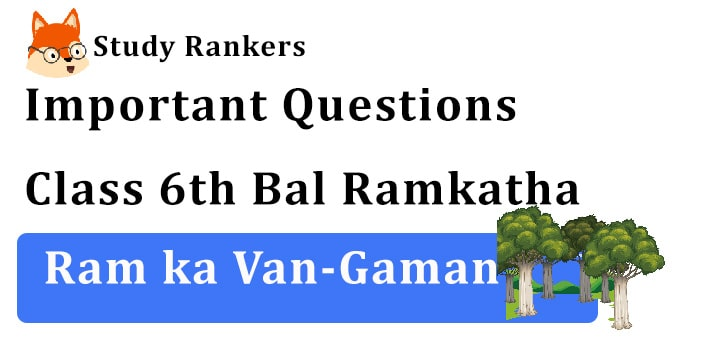 Important Questions for Class 6th राम का वन-गमन Hindi