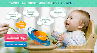 https://bestshopby.ru/baby-plate/?ref=275948&lnk=2058645
