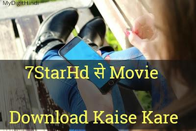 7StarHd Se Movie Download Kaise Kare