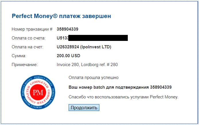 ipoinv.com хайп