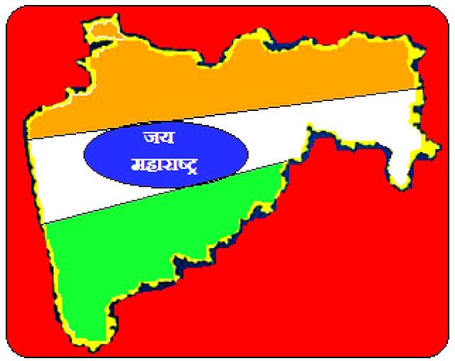 Information about Maharashtra