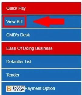 How to Check Tripura Bijli Bill Online