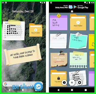 افضل 10 تطبيقات اندرويد مهمة