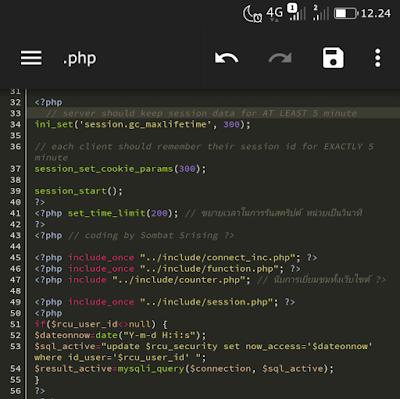 lfi php filter base64