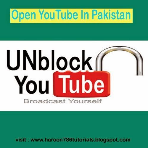 website tutorial @ haroon786tutorials: Open Youtube In