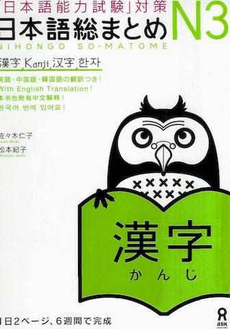 Nihongo Somatome N3 Kanji Book Learning Kanji