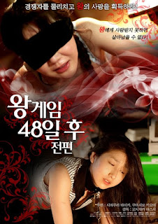 48 days (2014)
