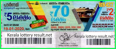 Kerala Lottery Result 19-01-2020 Pournami RN-427(Keralalotteryresult.net)