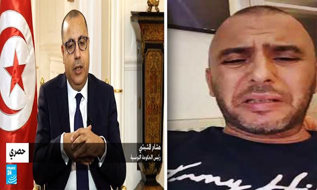 تونس : لطفي العبدلي يهاجم بقوة هشام المشيشي لهذا السبب !