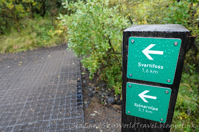 冰島, Iceland, Skáftafell, Svartifoss 瀑布