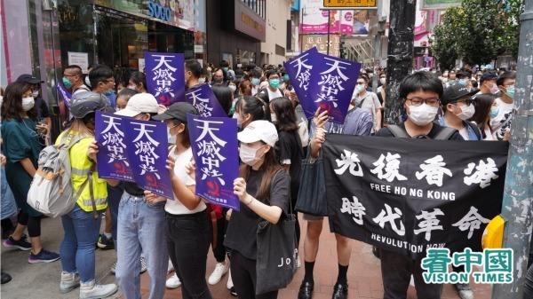 Hàng ngàn người biểu tình phản đối Luật An ninh Quốc gia phiên bản Hồng Kông