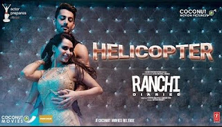 Helicopter Lyrics – Ranchi Diaries | Neha Kakkar & Tony Kakkar Song