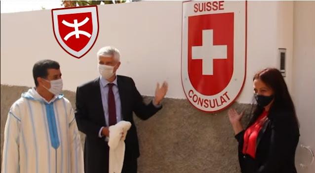 القنصية السويسرية اكادير