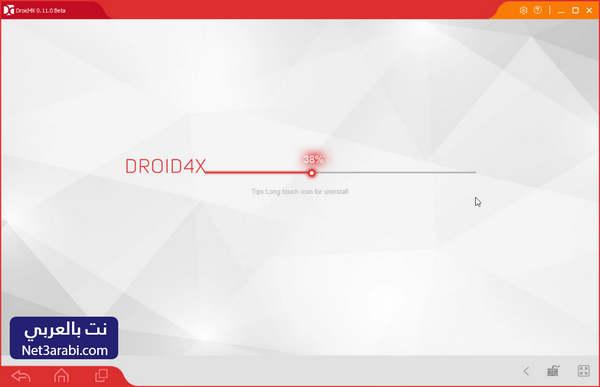 تحميل droid4x