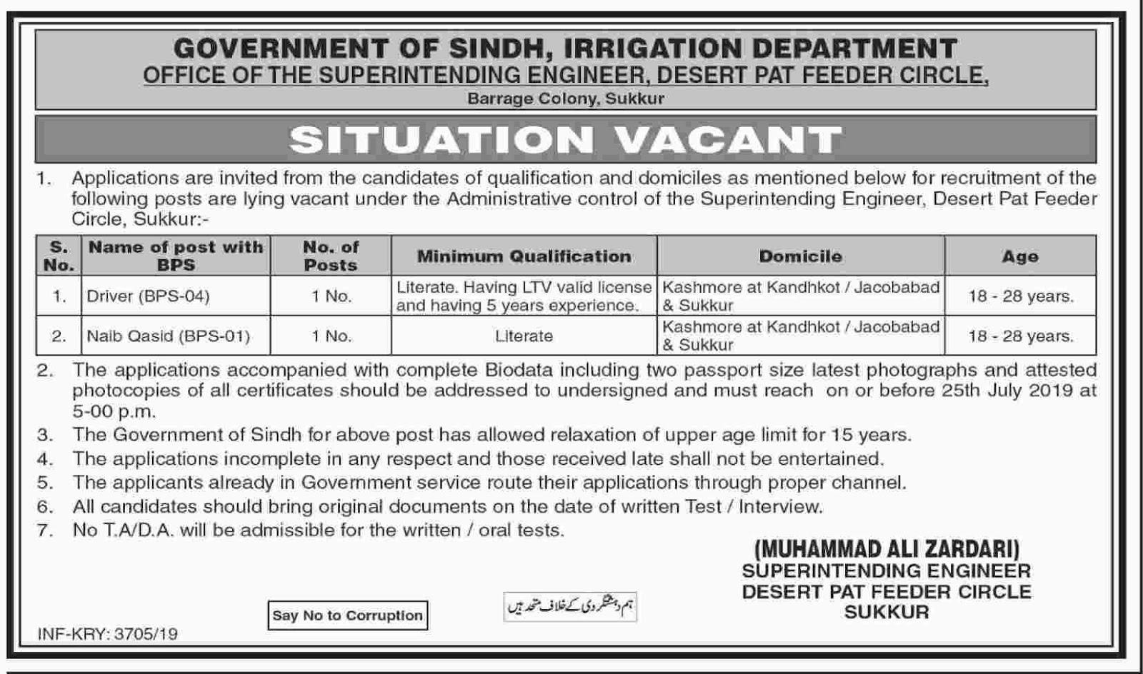 Driver and Naib Qasid Jobs in Sukkur 12 July 2019
