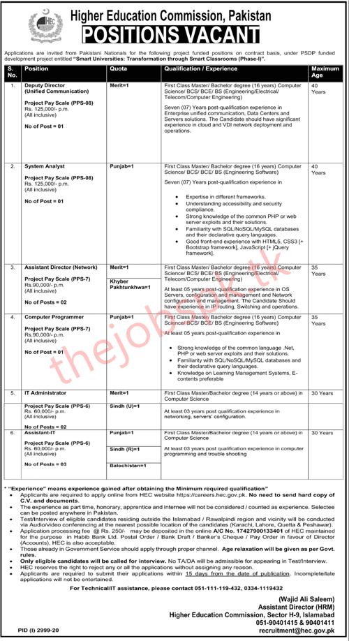 Higher Education Commission HEC Pakistan Jobs 2020 Latest