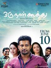 Oru Naal Koothu (2016) HDrip Tamil Full Movie Watch Online