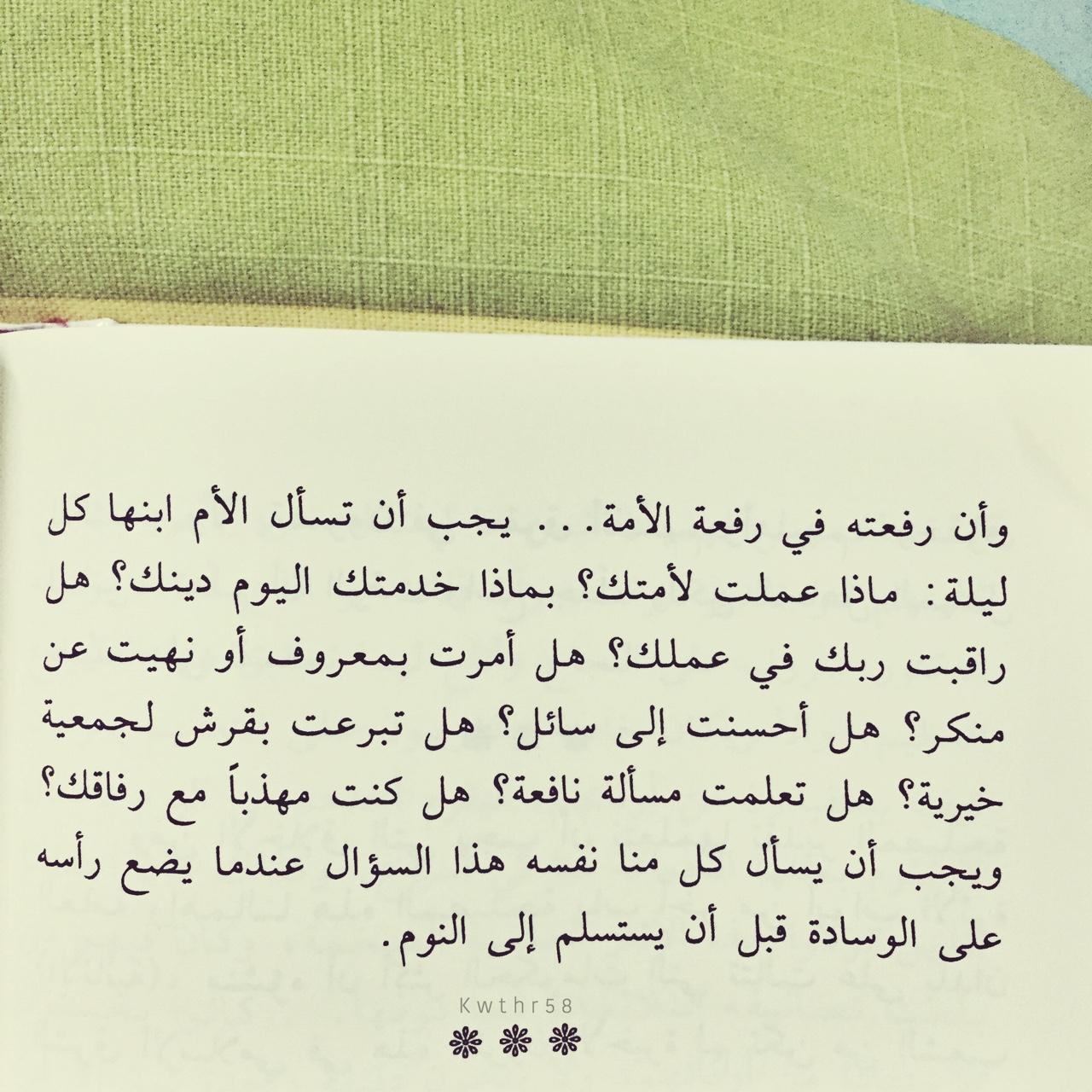 كلام عن الام حكم وكلمات مؤثرة عن الأم صور عن الأم مكتوب