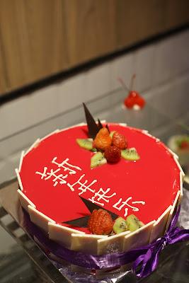 Chinese Bake Cake ala Ibis Kitchen Pontianak