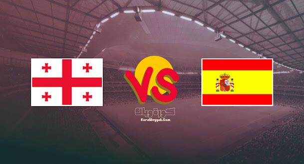 نتيجة مباراة اسبانيا وجورجيا اليوم 5 سبتمبر 2021 في تصفيات أوروبا المؤهلة لكأس العالم 2022