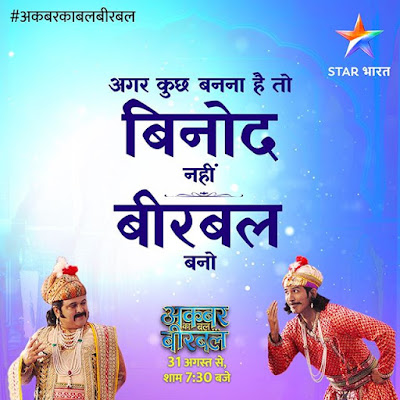 Akbar Ka Bal Birbal star bharat