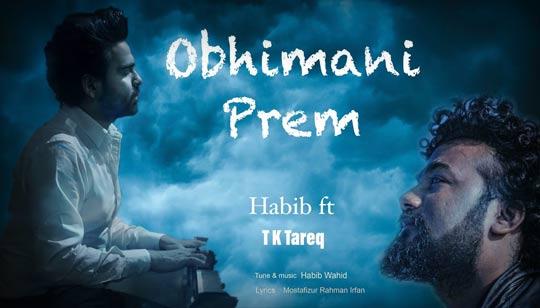 Obhimani Prem Lyrics by T K Tareq And Habib Wahid