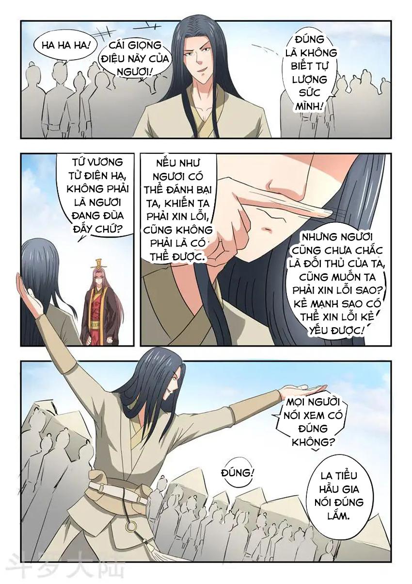 Võ Thần Chúa Tể chap 287 - Trang 5