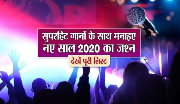 Top 10 Bollywood Songs 2020 List