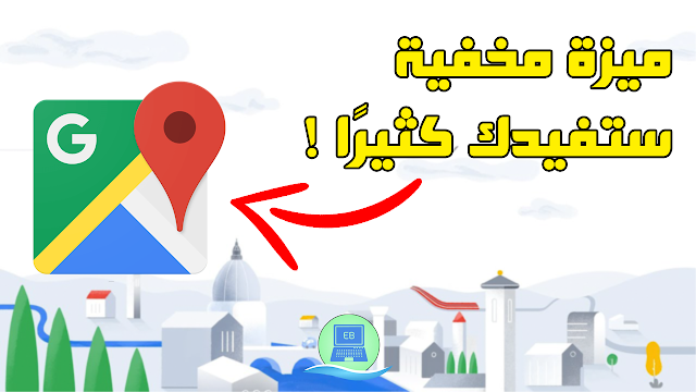 Google Maps plus codes