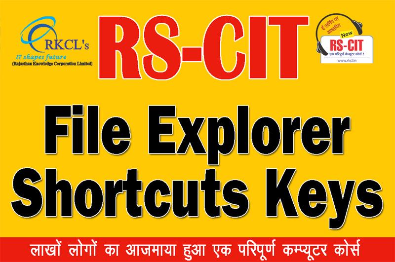"""""""windows file explorer shortcut keys"""" """"file explorer hotkeys"""" """"windows file explorer hotkeys"""" """"shortcut keys for file explorer"""" """"shortcut keys for windows 10 file explorer"""" """"file explorer shortcut windows 10"""" """"file explorer shortcut windows 7"""" """"file explorer shortcut windows 8"""" """"Learn rscit"""" """"learnRSCIT.com"""" """"rkcl"""" """"rscit"""" """"rs cit"""" """"rscit course"""" """"rscit online"""""""