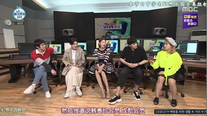 韓國綜藝節目推薦,讓人忘記時間的歡樂