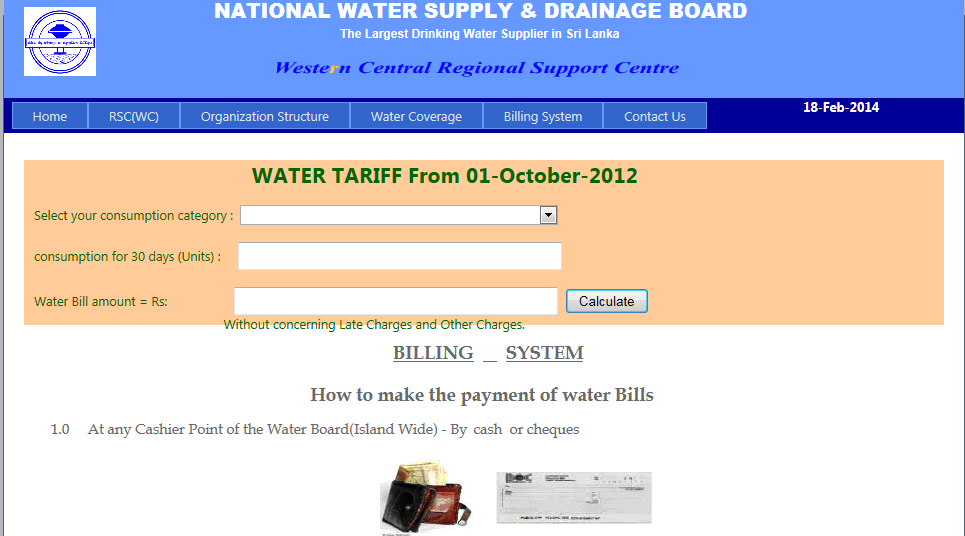 Information on Water Bill Status and Payment online