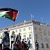 وزير الخارجية النمساوي لا مانع من رفع علم فلسطين فوق مبنى الحكومة النمساوية