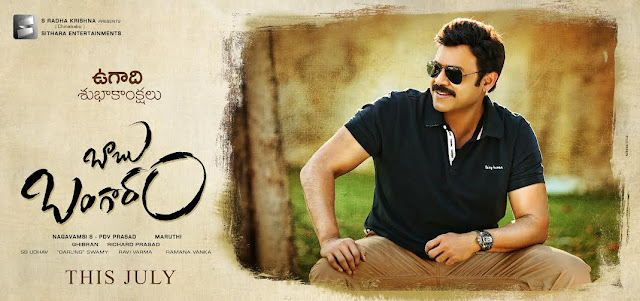 Babu Bangaram is an upcoming Telugu film written and directed by Maruthi. Produced by S. Naga Vamshi under Sitara Entertainments banner it features Daggubati Venkatesh and Nayantara in the lead roles. Wikipedia Initial release: 2016 Director: Maruthi Music director: Mohamaad Ghibran Written by: Maruthi Cast: Daggubati Venkatesh, Nayantara